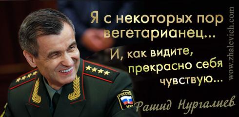 5561137_38rashidnurgaliev (490x240, 55Kb)