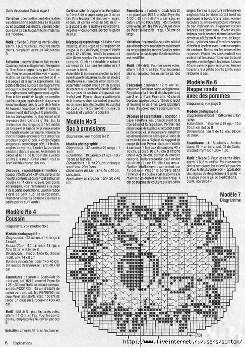 EL HS-02 expl p06 (494x700, 379Kb)