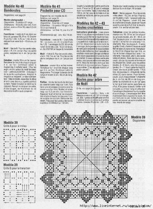 EL HS-02 expl p25 (514x700, 355Kb)