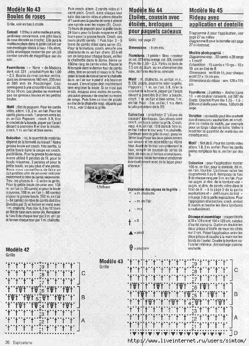 EL HS-02 expl p26 (504x700, 350Kb)