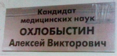 3473355_011020_173319 (453x217, 35Kb)