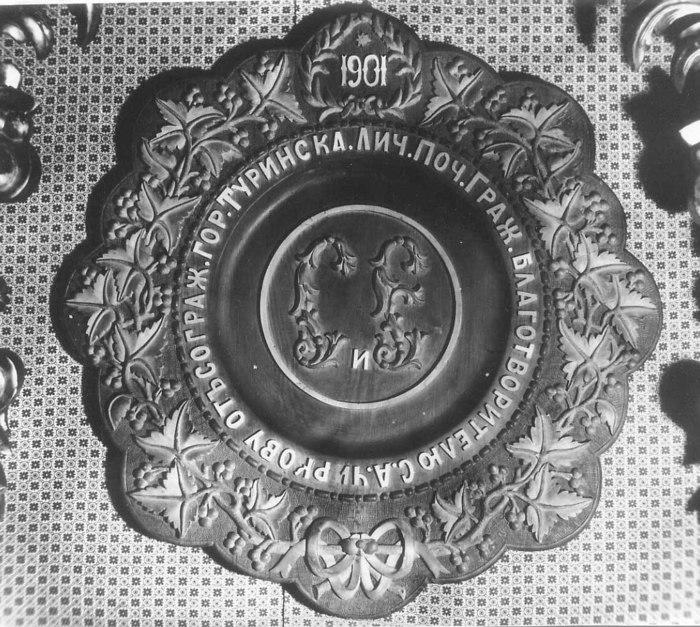 ����� ������� 1901 (700x627, 150Kb)