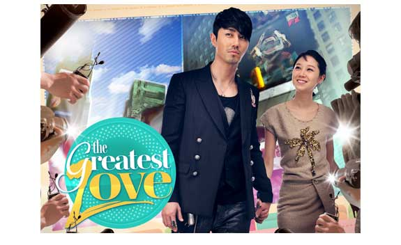 the_greatest_love_21113 (575x352, 28Kb)