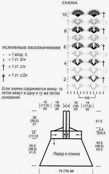 MG9ROSTqGmA (379x604, 110Kb)