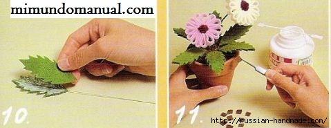 цветы из фетра (2) (479x185, 62Kb)