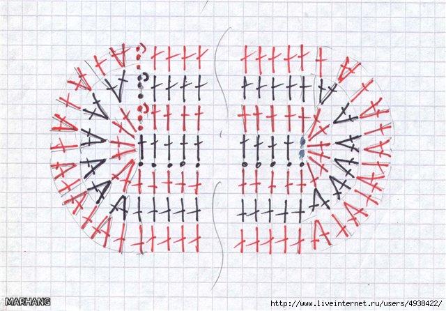 азы1 (640x446, 188Kb)