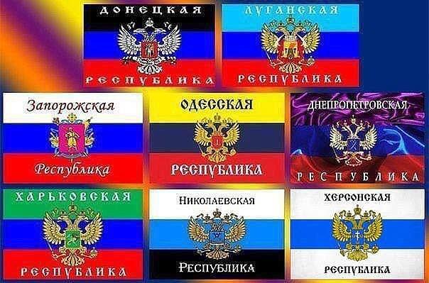 Новороссия (604x399, 57Kb)