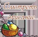 90248078_zagruzhennoekopirovanie (132x131, 27Kb)