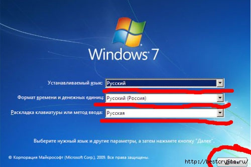 Как установить windows 7 (4) (500x333, 86Kb)