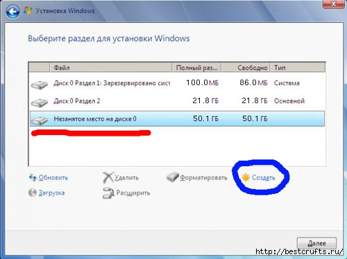 Как установить windows 7 (10) (500x374, 76Kb)