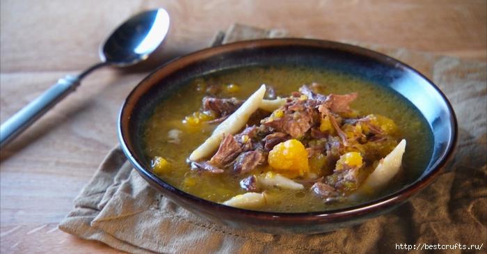 Тыквенный суп с говядиной (1) (700x365, 190Kb)