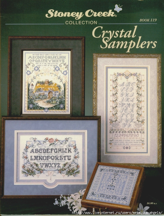 Crystal Sampler Portada (534x700, 336Kb)