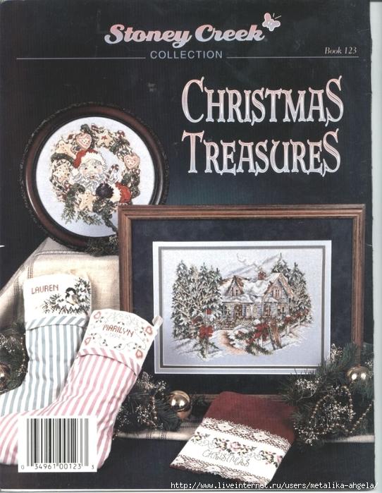 Christmas Treasures Contraportada (542x700, 309Kb)