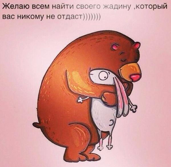 smeshnie_kartinki_140355304339 (600x587, 172Kb)