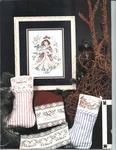 Превью Christmas Treasures Interior 1 (542x700, 325Kb)