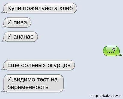 smeshnie_kartinki_140378003950 (409x329, 47Kb)