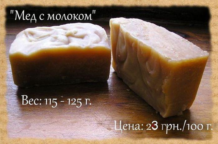 медово-молочное (700x462, 54Kb)