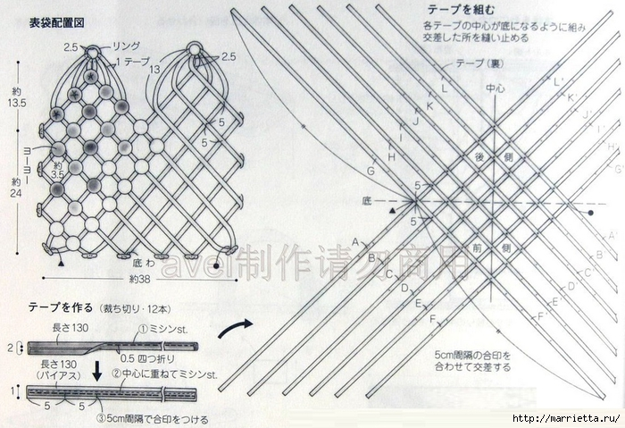 Сумочка из полосок ткани и цветочков йо-йо (5) (700x479, 299Kb)