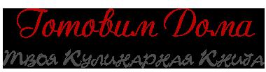1404118218_logo11 (380x104, 12Kb)