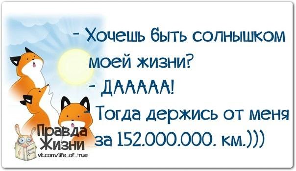 21 (604x349, 102Kb)