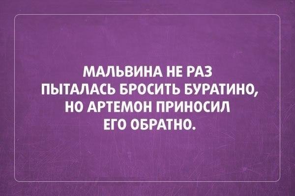 smeshnie_kartinki_140410994735 (600x400, 133Kb)