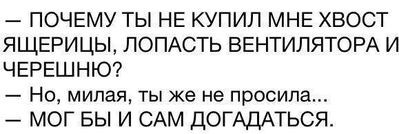 smeshnie_kartinki_140407771737 (579x194, 61Kb)