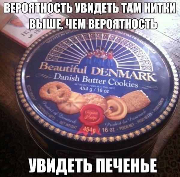 smeshnie_kartinki_140403505057 (600x590, 279Kb)