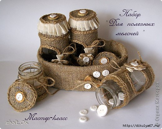 Изделия из мешковины и шпагата своими руками