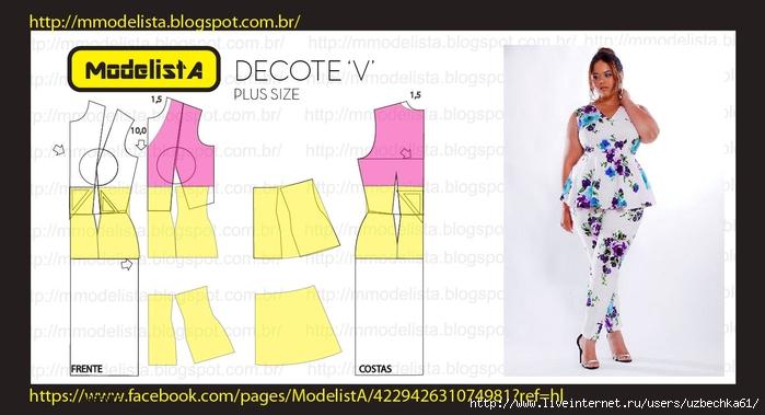 DEC V-04 (700x379, 158Kb)