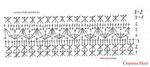 Превью Ванесса8а (600x268, 133Kb)