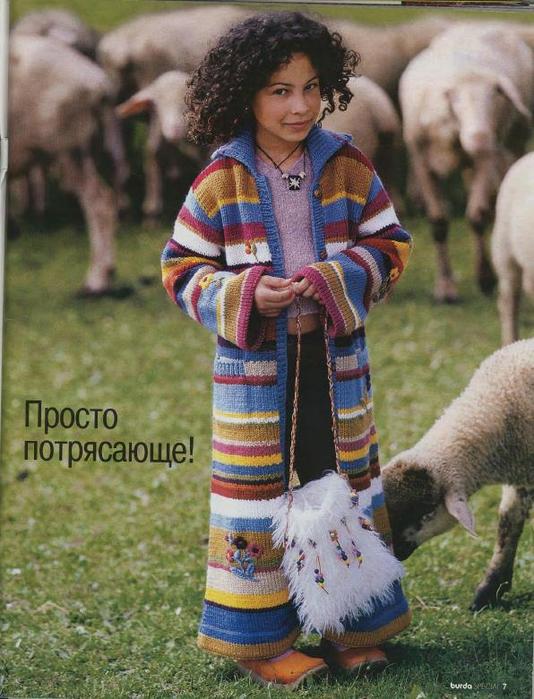 для детей 2000.01. фото_7 (534x700, 413Kb)