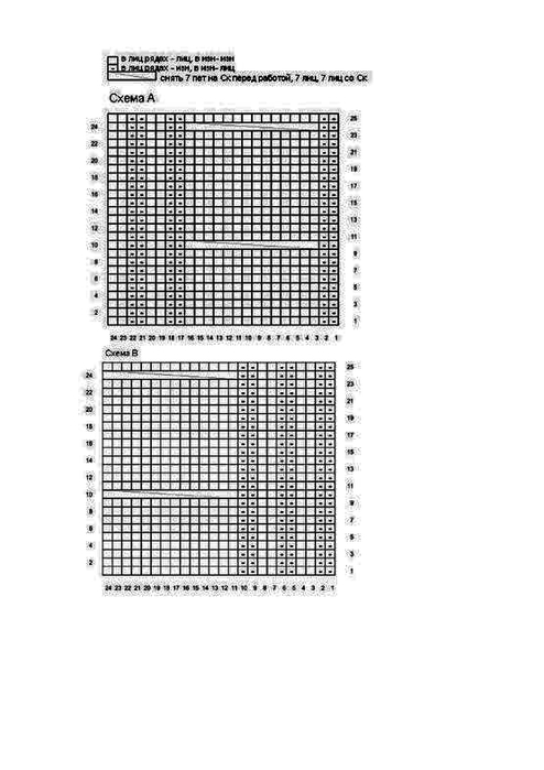217494638 (494x700, 121Kb)