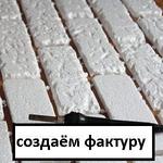 Превью image (300x300, 73Kb)