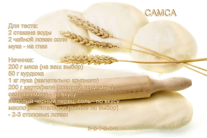Салат фунчоза в домашних условиях рецепт с фото пошагово с
