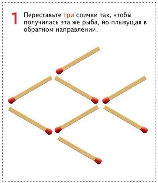1 (520x601, 109Kb)