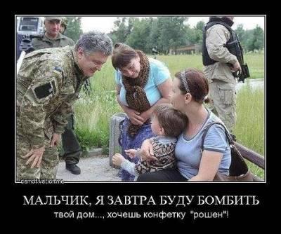 3925311_poroshenko (400x334, 29Kb)
