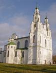 Софийский собор (529x700, 483Kb)
