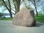 Борисов камень (700x532, 412Kb)
