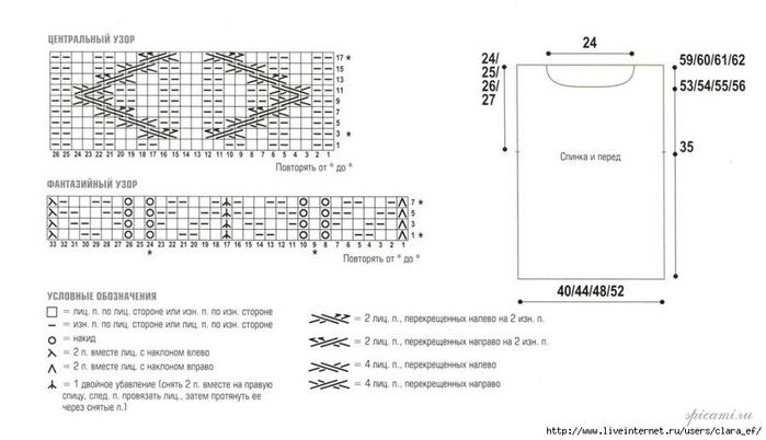 vNt52FUD740 (700x402, 128Kb)