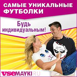 231f4d7b54ddfb2_20121204084136 (250x250, 38Kb)
