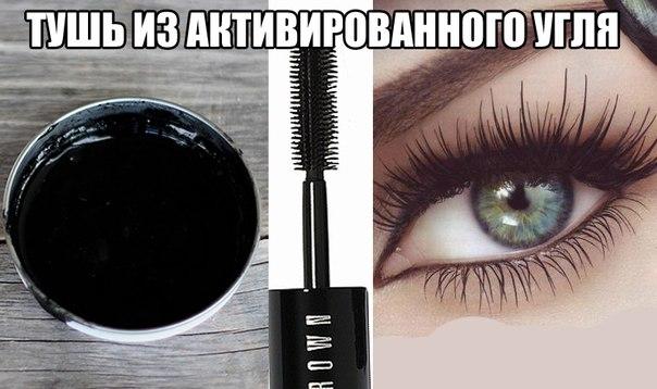 тушь (604x358, 50Kb)