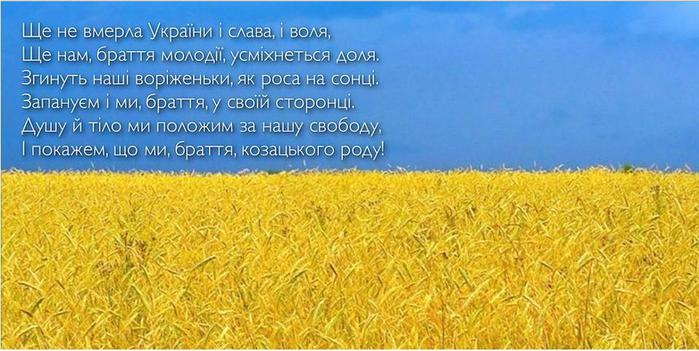 """На пешеходном мосту в Москве появился плакат с надписью """"Свободу Украине!"""" - Цензор.НЕТ 7243"""
