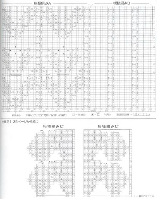 b-top3 (551x700, 242Kb)