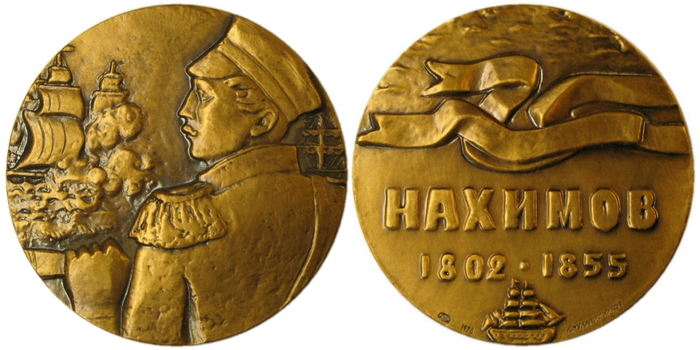 5 июля 1802 Павел Степанович Нахимов (700x350, 260Kb)