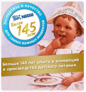 145_r_279x300_ru (279x300, 63Kb)