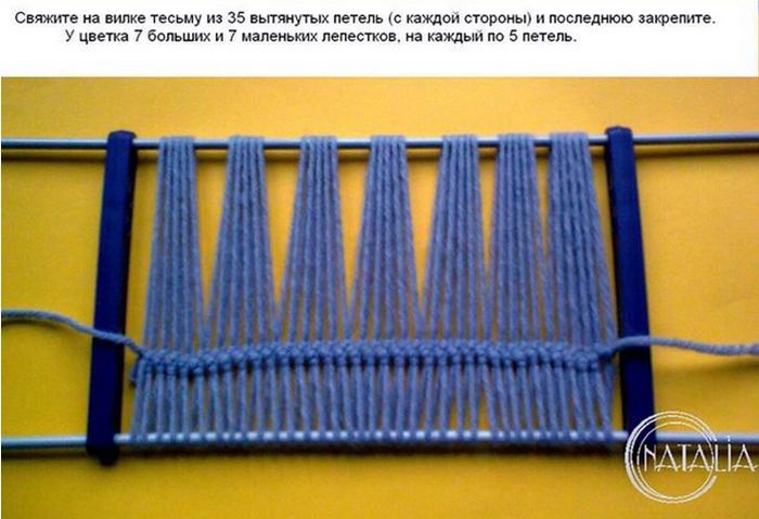 Цветы крючком. Вязание на вилке (1) (700x479, 444Kb)