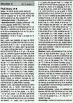 Превью 10.1 (494x700, 449Kb)