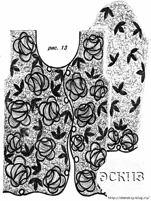 блуза роза (526x699, 303Kb)