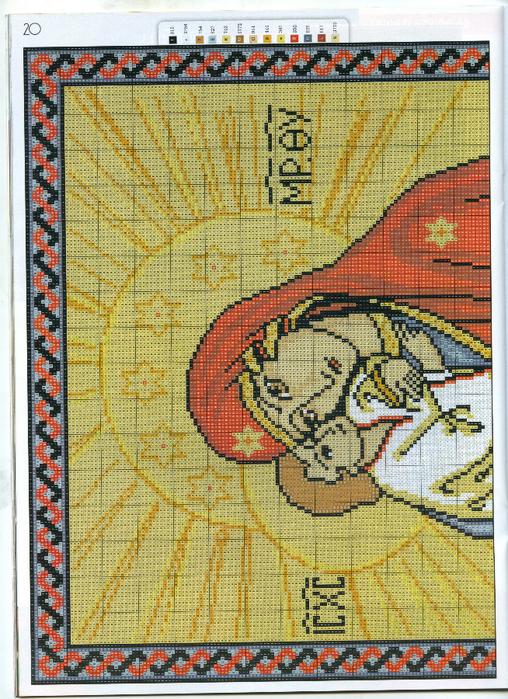 РЈР' 03 20 (508x700, 659Kb)