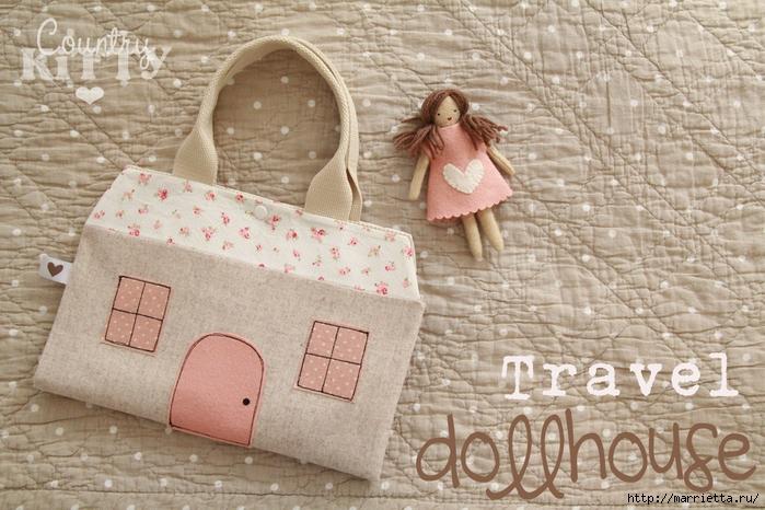 Сумочка-домик для маленькой принцессы. Фото идея (1) (700x466, 316Kb)